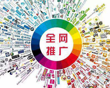 Website Optimization | Website Promotion