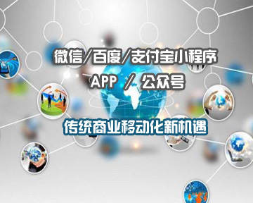 Applet | APP | Public Account